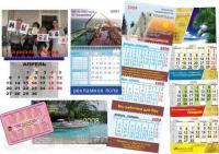 Календарь как реклама