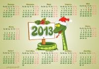 Простая вещь - календарь