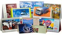 Календари и их виды